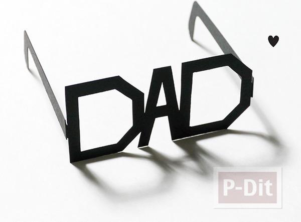 ของขวัญวันพ่อ แว่นตากระดาษ ทำเอง