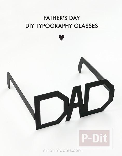 รูป 4 ของขวัญวันพ่อ แว่นตากระดาษ ทำเอง