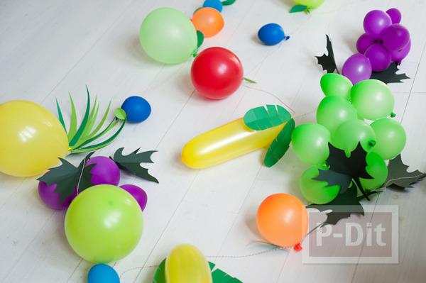 รูป 1 งานปาร์ตี้ ตกแต่งบ้านสวย ด้วยลูกโป่ง ผลไม้