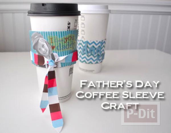 รูป 6 ของขวัญวันพ่อ ทำการ์ด ประดับแก้วกาแฟ