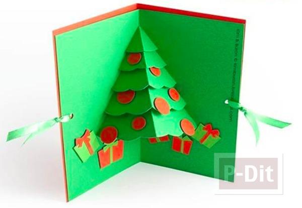 การ์ดป็อบอัพวันคริสต์มาส ต้นคริสต์มาสสีสด