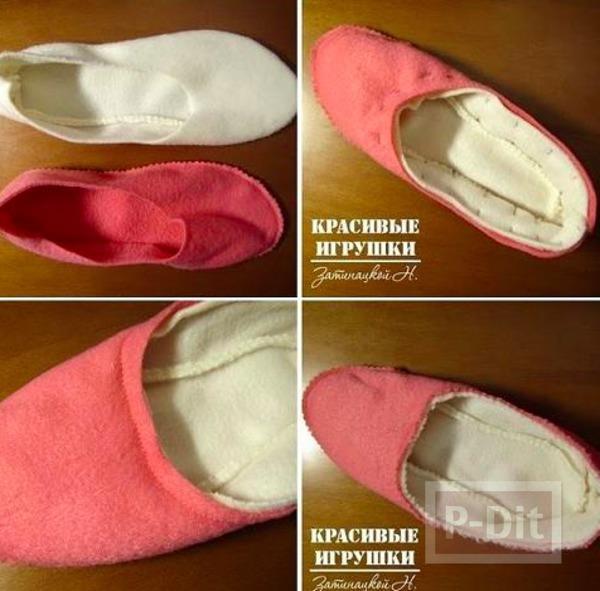 รูป 7 สอนทำรองเท้าใส่ในบ้าน นุ่มนิ่ม