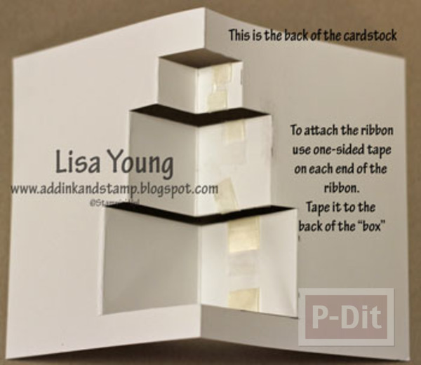 รูป 4 การ์ดป็อบอัพ กล่องของขวัญ สามกล่อง