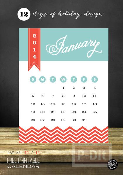 ปฏิทินปีใหม่ 2014 (2557)