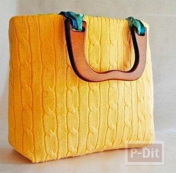 กระเป๋าถือ ทำจากเสื้อไหมพรม ตัวเก่า