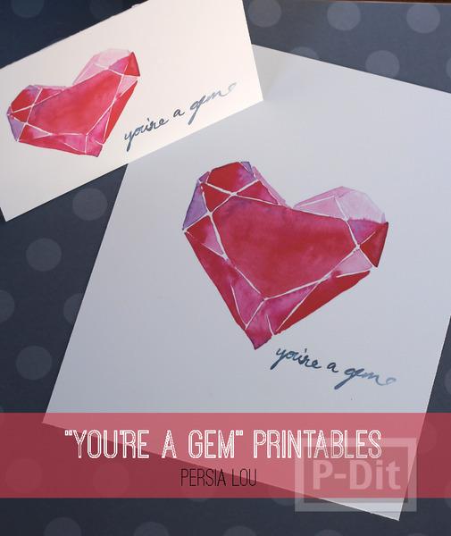 รูป 1 การ์ดวาเลนไทน์ หัวใจสีแดง