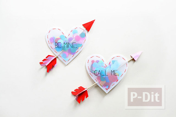 รูป 1 ของขวัญน่ารัก หัวใจโดนธนูปัก