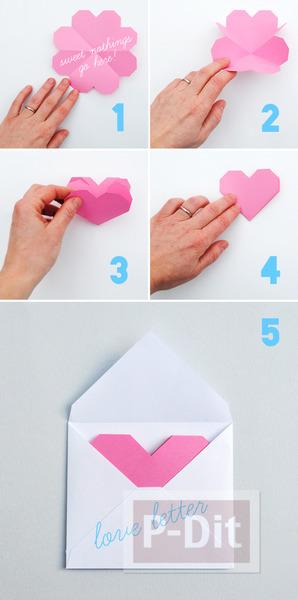 รูป 2 สอนพับรูปหัวใจ จากกระดาษสีสด
