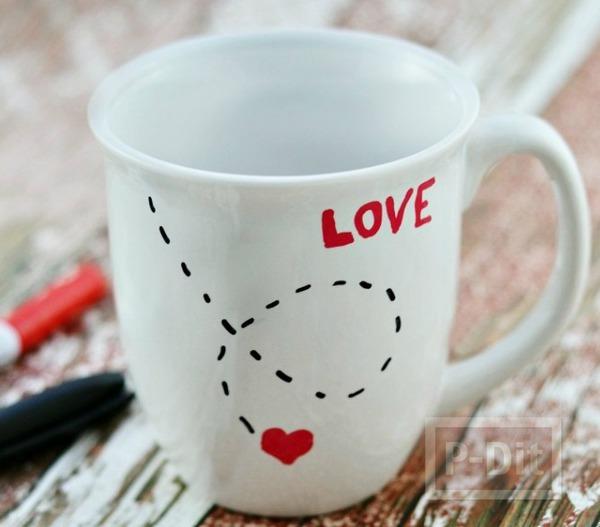 รูป 1 แก้วกาแฟส่งรัก วันวาเลนไทน์