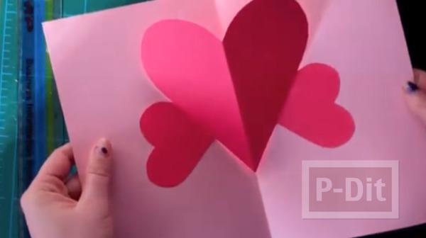 การ์ดวาเลนไทน์ หัวใจริบบิ้น หัวใจกระดาษ