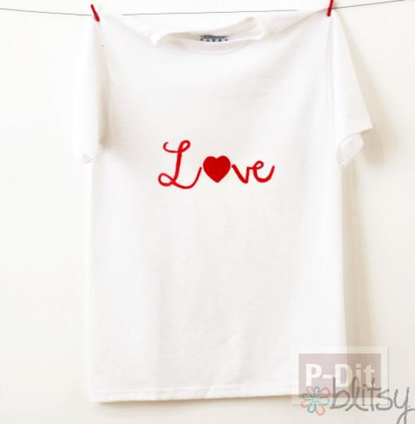 รูป 1 เสื้อยืด ตกแต่งคำว่า รัก