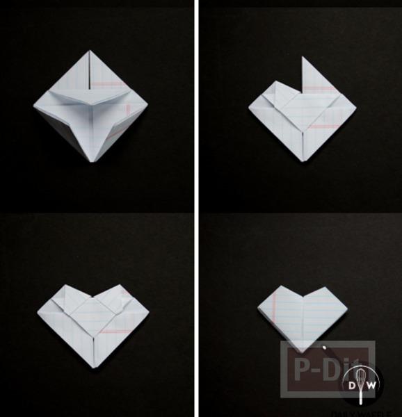 รูป 4 สอนพับหัวใจกระดาษ จากกระดาษสมุด