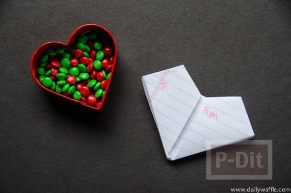 รูป 5 สอนพับหัวใจกระดาษ จากกระดาษสมุด