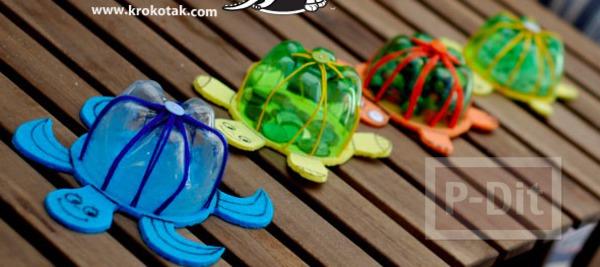 รูป 2 ไอเดียทำของเล่น เต่าลอยน้ำ