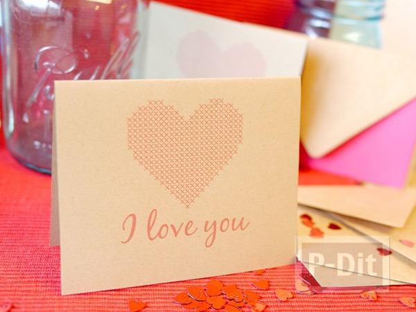รูป 1 การ์ดวาเลนไทน์ ลายหัวใจ ส่งความรัก