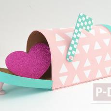 กล่องจดหมาย ส่งหัวใจ ถึงหน้าบ้าน