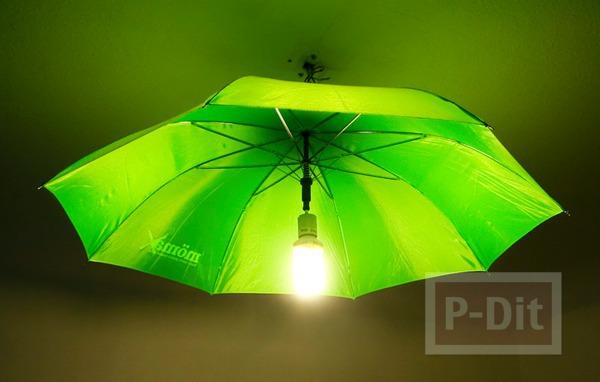ทำฝาครอบโคมไฟ จากร่มเก่าๆ