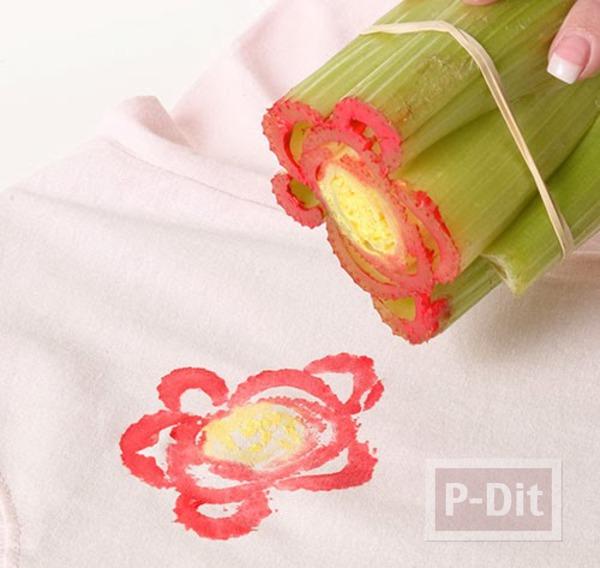 ทำตัวปั้ม ต้นเซอรารี่(Celery)