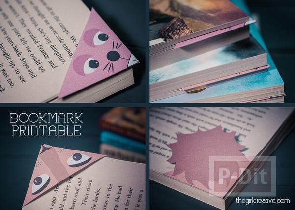 รูป 4 แพทเทิร์นที่คั่นหนังสือ ลายน่ารัก