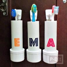 ทำที่เก็บแปรงสีฟัน จากท่อ PVC