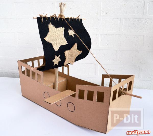 เรือโจรสลัด ทำเอง จากกล่องกระดาษ