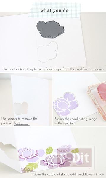 รูป 3 การ์ดลายดอก ปั้มลายสวย