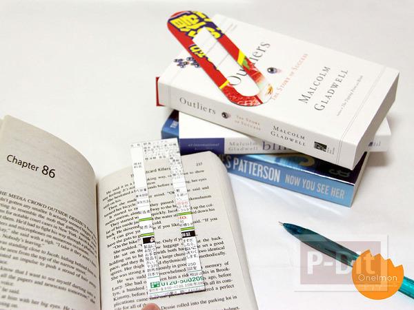รูป 4 สอนทำที่คั่นหนังสือ จากกระดาษ