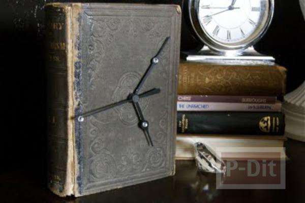 นาฬิกาตั้งโต๊ะ ประดับหนังสือเล่มเก่า