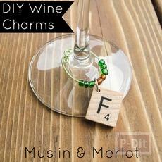 ของประดับแก้วไวน์ ประดับด้วยแผ่นไม้และลูกปัด