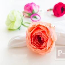 ไอเดียทำห่วงคล้องผ้าเช็ดมือ จากดอกไม้สด