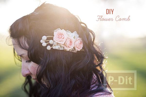 รูป 1 ตกแต่งหวีสับสวยๆ ประดับทรงผม งานแต่งงาน