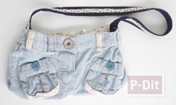 รูป 1 เย็บกระเป๋าสะพาย จากกางเกงยีนส์