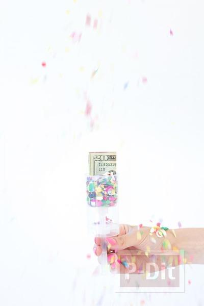 รูป 2 ไอเดียของขวัญ เงินใน พลุกระดาษ