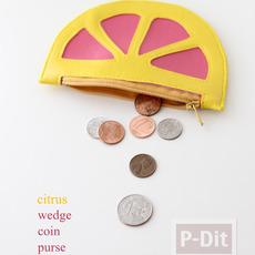 ไอเดียทำกระเป๋าเงินเหรียญ ลายกลีบส้ม