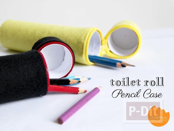 รูป 1 สอนทำที่ใส่ดินสอ จากแกนกระดาษ