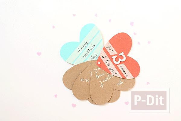 รูป 3 ไอเดียทำการ์ดวันแม่ หัวใจ 3 ดวง