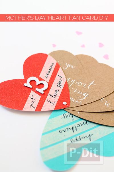 รูป 6 ไอเดียทำการ์ดวันแม่ หัวใจ 3 ดวง