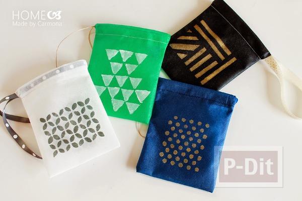 สอนทำถุง จากกระดาษ Smart-Fab