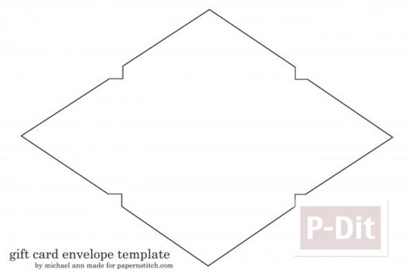 รูป 7 สอนทำซองจดหมาย ขนาดพอดีกับจดหมาย หรือการ์ด