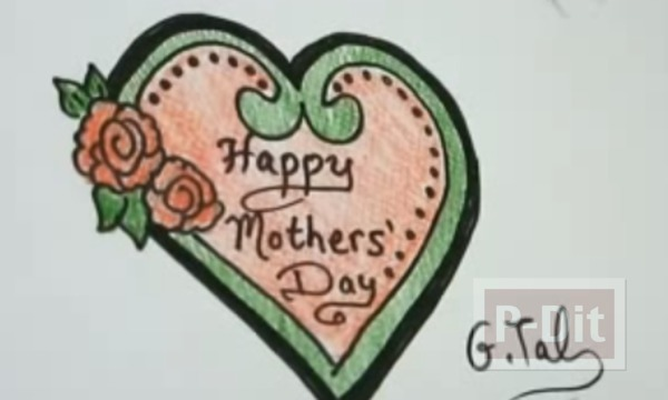 การ์ดวันแม่ วาดรูปหัวใจ ส่งความรัก
