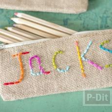กระเป๋าใส่ดินสอ ปักชื่อติด สวยๆ