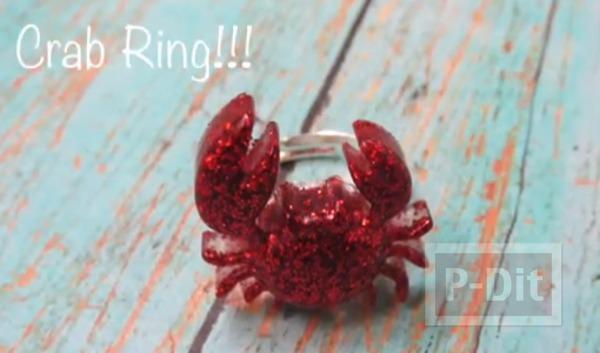 แหวนปู ทำจากเรซิ่น