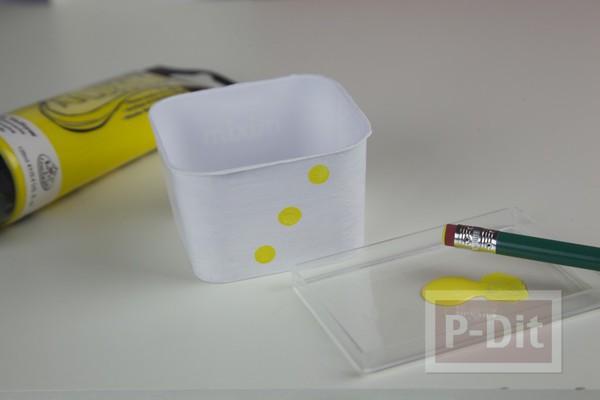 รูป 4 กล่องใส่ของ เล็กๆน้อยๆ ทำจากที่ใส่โยเกิร์ต