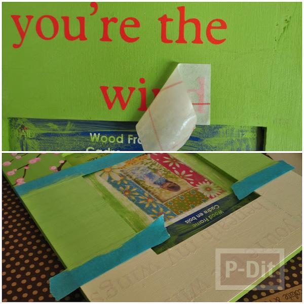 รูป 7 ของขวัญวันแม่ กรอบรูป เขียนข้อความสั้นๆ