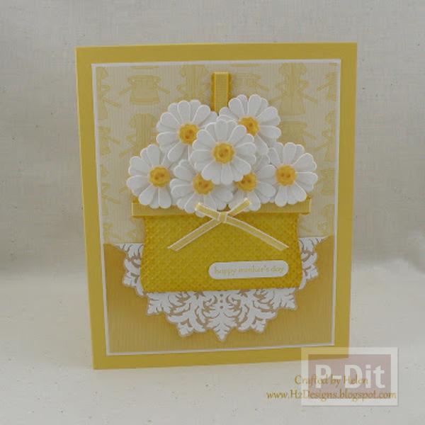 รูป 1 การ์ดวันแม่ ตะกร้าใส่ดอกไม้ สีเหลืองสด