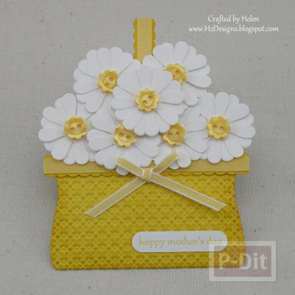 รูป 2 การ์ดวันแม่ ตะกร้าใส่ดอกไม้ สีเหลืองสด
