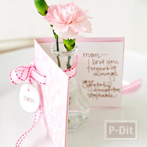 การ์ดวันแม่สวยๆ พร้อมแจกันดอกไม้ สีหวาน