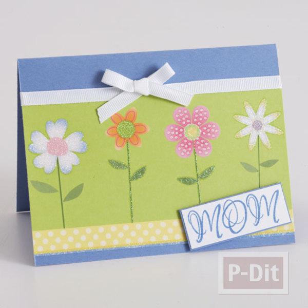 รูป 4 การ์ดวันแม่สวยๆ พร้อมแจกันดอกไม้ สีหวาน