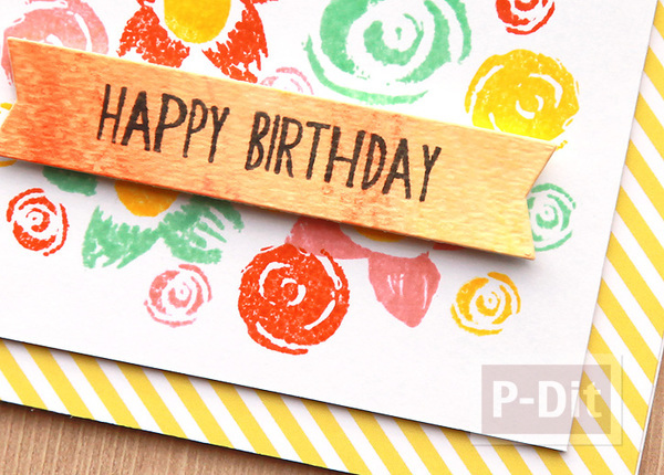 รูป 3 การ์ดวันเกิดสีสด ปั้มลายน่ารักๆ