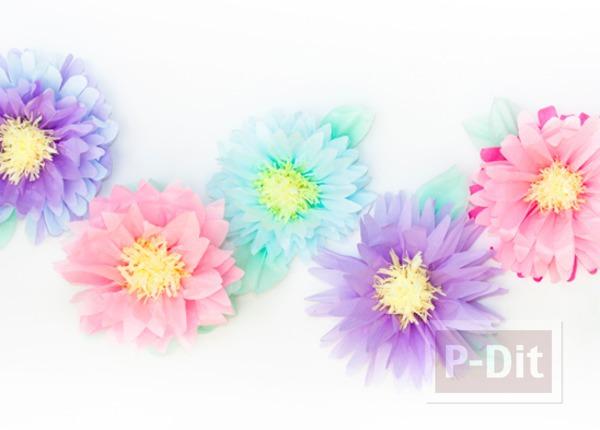 รูป 1 ดอกไม้กระดาษ ทำจากกระดาษว่าวสีสวย